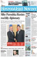 Hospodářské noviny - titulka 2009-07